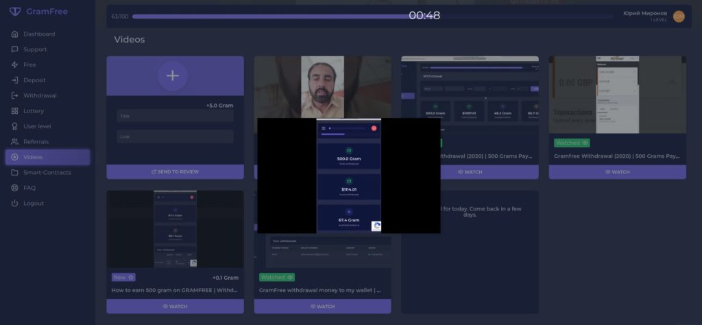 Видео криптовалюты Gram