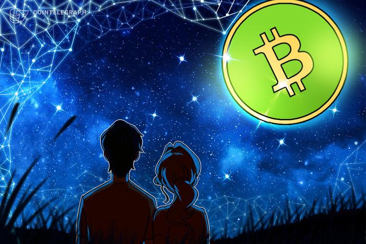 Цена на Bitcoin Cash подскочила на 68%
