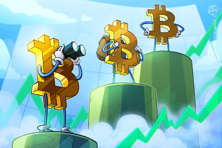 Биткойн-бык излагает 7 шагов к более финансовым
